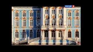 Чудеса России. Царское село. Вести 24