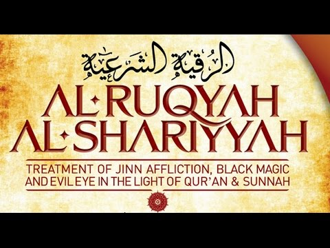 Ruqya Sharia thumbnail