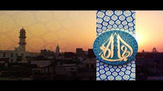 Ashab-e-Ahmad - Hazrat Mir Muhammad Syed (ra)