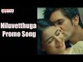 Niluvetthuga Promo Song    Aakatayi Movie   Aashish Raj, Rukshar Mir    Rom Bhimana   Mani Sharma