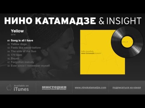 "Nino Katamadze & Insight ""Yellow"""