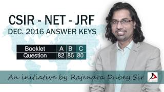 csir net dec 2016 maths answer key solution for q 86 set b