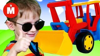ТРАКТОР ВЕЗЕТ ПАПУ! ДЛЯ ДЕТЕЙ Убираем листья во дворе Игрушки для мальчиков ВИДЕО ДЛЯ ДЕТЕЙ(Сегодня в новом видео для детей Давид расскажет о своем старом друге - игрушке Трактор Гигант, большом тракт..., 2015-11-16T23:09:08.000Z)