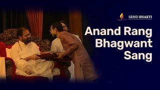 Anand Rang Bhagwant Sang & Vruksh Vruksh ne Daal Daal |Jain Stavans |Piyush Shah |Devotional Bhajans