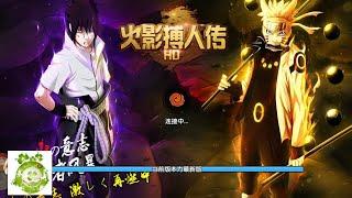Game Mobile Private Naruto Đại Chiến | Free VIP12 - 8.888KNB + Vô Số KNB Event