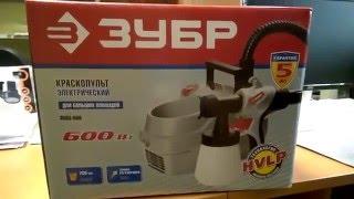 Краскопульт с выносным компрессором ЗУБР ЗКПЭ-600(, 2016-01-27T09:59:59.000Z)