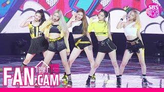 [안방1열 직캠4K] 있지 'ICY'(아이씨) 풀캠 (ITZY 'ICY' Fancam)ㅣ@SBS Inkigayo_2019.8.18