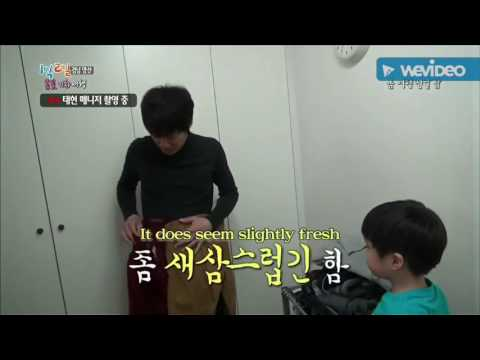2 Days & 1 Night  Tae Hyun is a fool for his daughters