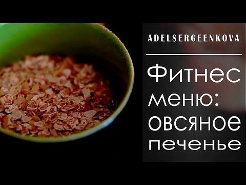 Финики: полезные свойства, вред, калорийность, польза