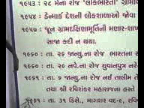 nanabhai bhatt