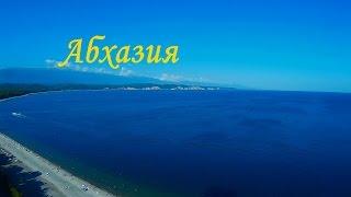Абхазия 2015(Путешествие в Абхазию в июле 2015 г. Достопримечательности Абхазии: - озеро Рица - Гегский водопад - гора Мамзы..., 2016-04-07T17:59:55.000Z)