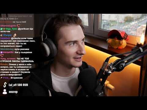 Олёша играет в Minecraft,What The Golf? и Counter-Strike: Global Offensive(09.10.19)