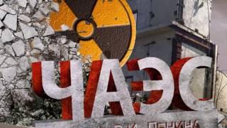 клип на песню Чернобыль