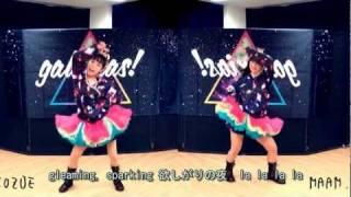 これは個人的な紹介です。練習用です(まぁむdance動画Mirror) -- 「ga...
