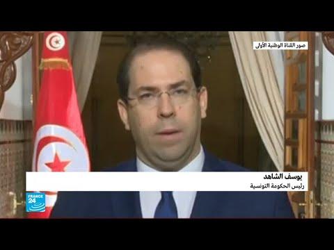 يوسف الشاهد يرد على دعوة الاتحاد العام للإضراب  - نشر قبل 3 ساعة