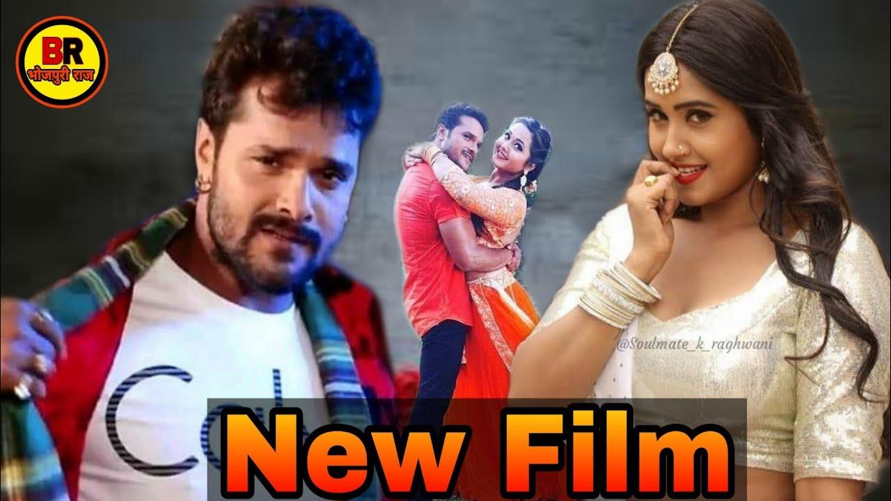 Khesari Lal की आने वाली नई फिल्म  का पोस्टर रीलिज़। khesari Lal Yadav upcoming Movies posters releas