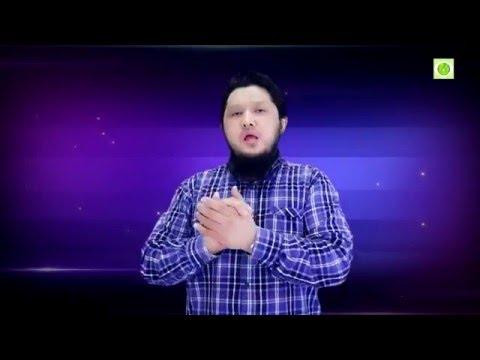 ислам знакомства