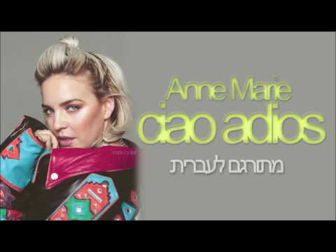 Anne-Marie - Ciao Adios   מתורגם