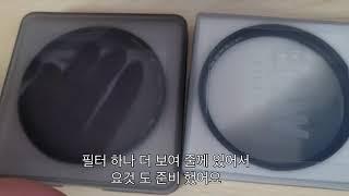 벤로 트루나이트 렌즈//슈나이더 그라데이션 필터 대충 …