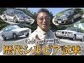 V OPT 124 GOGO大二郎 往年の歴代シルビア試乗 GOGO Daijiro Old Nissan Silvia Impression mp3