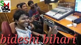 Maithili super hit song dhire se piyar Tora karbo