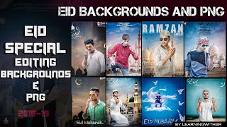 (Hd)Eid Editing Background and Png zip file Download By Learningwithsr 2018