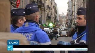 فرنسا.. الإقامة الجبرية: ضرورة أمنية أم اضطهاد وتعسف؟