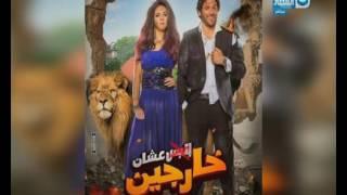 فيديو.. حسن الرداد: لا أفهم سبب الاعتراض على «البس عشان خارجين»