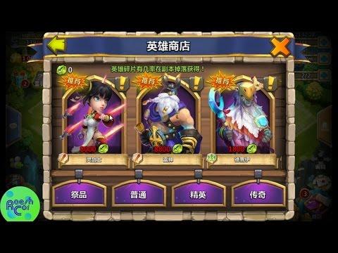 Castle Clash | Chinese Tencent Version New Heroes/Neue Helden ಠ Schloss Konflikt [Deutsch][RaeshCor]