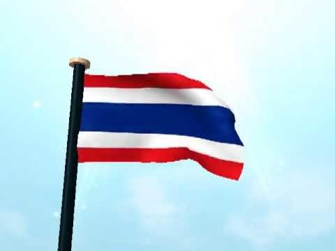 ประเทศไทยธง3Dวอลเปเปอร์ภาพเคลื่อนไหว