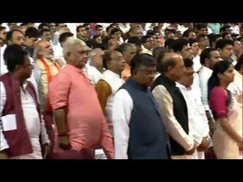 """""""Shradhanjali Sabha"""" in remembrance of Shri Arun Jaitley ji at Jawaharlal Nehru Stadium, New Delhi."""