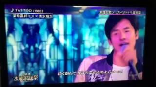 TATTOO 堂珍嘉邦×K×清水翔太 水曜歌謡祭