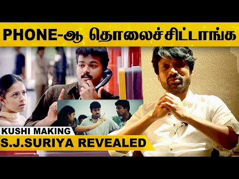 Vijay மற்றும் Jyothika ரெண்டு பேருக்கும் மன வலி.., Director S.J.Suriya Revealed! | Kushu Climax | HD