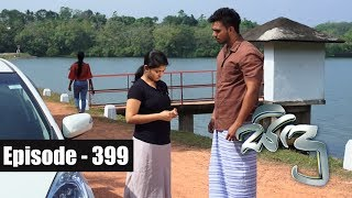 Sidu | Episode  399 15th February 2018 Thumbnail