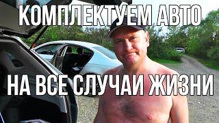 видео Комплектации автомобилей