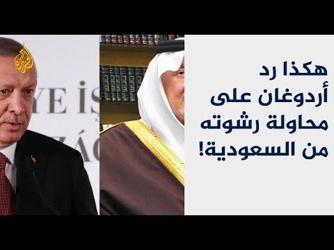 الأمير خالد الفيصل يقدم حزمة من الحوافز لتركيا.. وهكذا رد أردوغان  - نشر قبل 3 ساعة