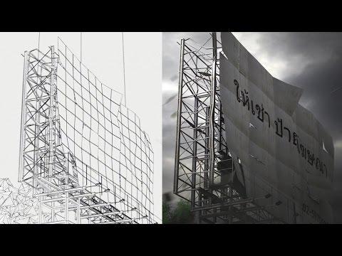 การไฟฟ้านครหลวง (MEA)  VFX Breakdown