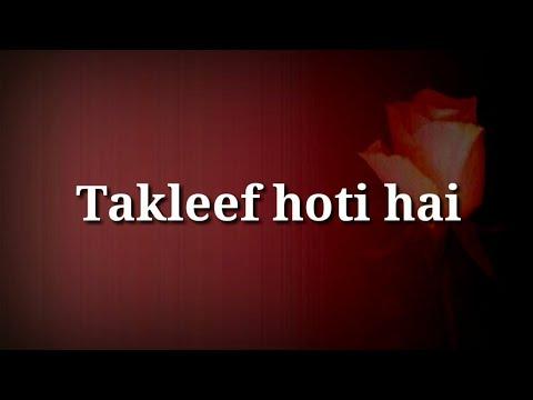 Very Heart Touching Video | Best Hindi Sad Shayari | Hindi Heart Touching Quotes