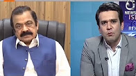 Islamabad Tonight With Rehman Azhar - 30 June 2017 - Aaj News