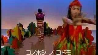 UA ううあ ドレミミズンド 木南晴夏 検索動画 22