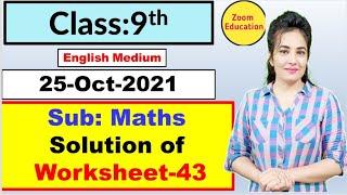 Class 9 Maths Worksheet 43   English Medium   25 Oct 2021   Maths Worksheet 43 Class 9 screenshot 1