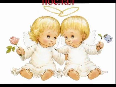 Открытка близнецам с днем рождения