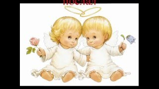 День Рождения 'Королевской' двойни!!! Нам годик!!!