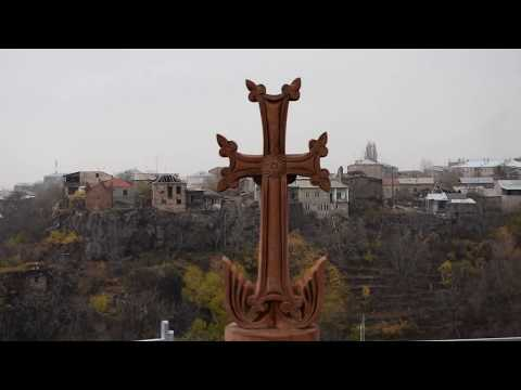 Армения, Аштарак, 2018 год