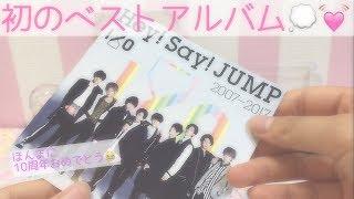 Hey!Say!JUMP ❤  ❤   ご視聴ありがとうございます \♡/ 〔 7月28日撮...