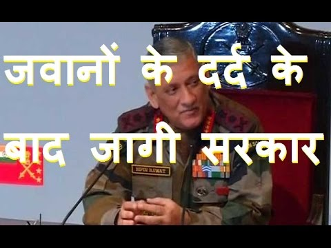 DB LIVE   13 JAN 2017    Army Chief General  Rawat Says Use Complaint Boxes, After Complaint Boxes