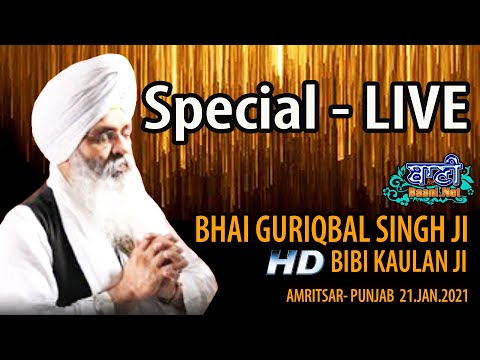 Exclusive-Live-Now-Bhai-Guriqbal-Singh-Ji-Bibi-Kaulan-Wale-From-Amritsar-21-Jan-2021