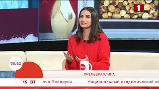 "Хелена Мерааи с клипом на песню ""P.S."""