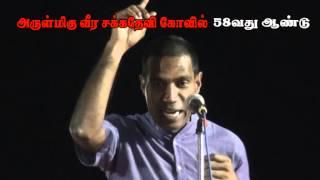 panjai poarmulakkam jegath kasbar - 2014