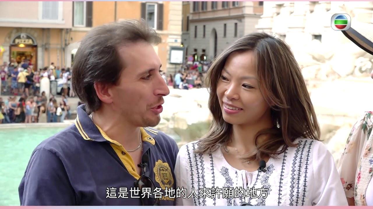 嫁到這世界邊端3 浪跡天涯4年 有你嘅地方 就係我嘅家 意大利 羅馬 求婚 - YouTube